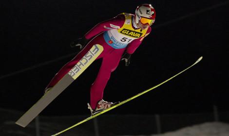 Ski Flying World Championships in Vikersund
